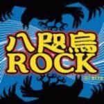 yatagarasu_rock 八咫烏ROCK