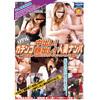 Shoot cum! entree! free, milf seduction-Tokyo Meguro-オシャレセレブ wife-Hill area