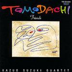 【ジャズ・アルバム】TOMODACHI(friend) / 鈴木和雄クァルテット (全9曲)