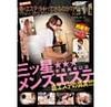 3 Mens EST Shinbashi kasumori mouth shop ( new territory and 1 Mbps)