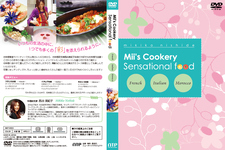 [Mii ' s Cookery Sensational food, salad wildrice