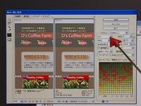 イラストレーターCS2 使い方講座 Microsoft office用に保存・データの書き出し