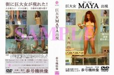 Giant woman MAYA appearance