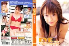 吉用 Yumi EYE /