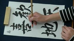 High school calligraphy brush 201901