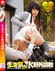 [New 5/2014 02, release: saucy JK outdoor torture Hara chigusa
