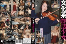 Culture of extracurricular activities girl windband KONOMI (LAMA-10)