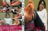 AK006 foot soles Tickle hell VI ( six )
