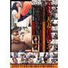 Shoplifting wives threatening rape (1 Mbps) BUR-232