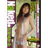 Naked... 沢本 Asuka SCDV-21002