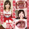 Loving plenty of cheers Hinako Sasaki three months passed oral opening device appreciation