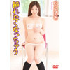 Haruka Matsuoka who wants to be inserted DDD-127