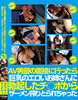 AV actor interviews I went hentai big tits not Chi to her erect cum I was 搾りとら from the 1