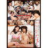 Tokyo dating system site girls ' school students is better (1 Mbps) FTA-082