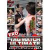 エロタッグマッチアルティメット 美女タッグVS男タッグ Vol.1