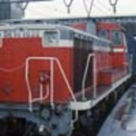 Jōhana line ride