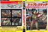"""""""TOPLESS MATCH VOL.16"""" topless match Vol.16"""