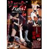リョナFight!〜敗者レズレイプデスマッチ〜04