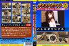 "All Catfight Vol.5 ""Cat fight Vol.5"""