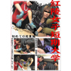 GJ-018 Marubeni seiryo women's Junior College ejaculation practice - first class-