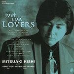 【ジャズ・アルバム】JUST FOR LOVERS(ジャスト・フォー・ラヴァーズ) / 岸 三晃 (全15曲)