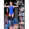 Beauty wrestle rapier 2