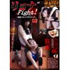 リョナFight!〜敗者レズレイプデスマッチ〜02