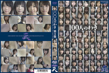 [New 4/2015 03, release] 100 people aside, vol. 3