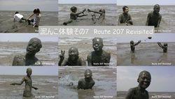 Mud Video #7
