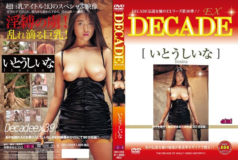 Getting Ito the DECADE EX 39