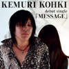 KEMURI KOHKI/MESSAGE (2 곡)