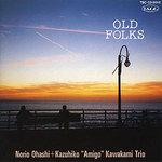 【ジャズ・アルバム】OLD FOLKS(オールド・フォークス) / 大橋憲生+川上和彦トリオ (全14曲)