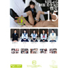 Daytime uniform girl and sexual intercourse 15 complete clothes insertion 4 hours [Aoi Yuki / 4 others]