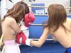 """Women's boxing """"Woman Boxing"""" vol.01"""