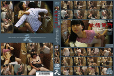 [New 10/2014 03, release] Tavern toilet voyeur camera lust toilet [27]