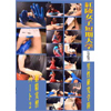 GJ-009 red seiryo women's Junior College ejaculation Lab-2