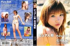 Pure doll / Maki Ishikawa