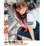 (3 Mbps), R-18 clean RJK-110