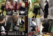 Molester record diary vol.34 -School restart special edition-
