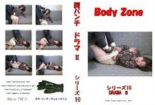 clip-46 BZ-10 DRAMAⅡ No1