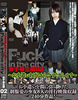 [New 1/2015 21, release] Fuck in the city women's 1 raw Edition 02