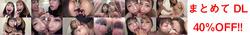 【特典動画3本付】最っ高!ダブル大洪水唾ベロ臭い責め!まとめてDL【早川瑞希&花咲いあん】