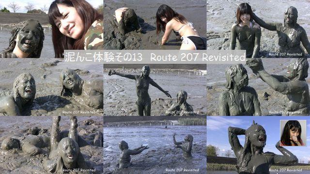 泥んこ体験その13 2010初秋