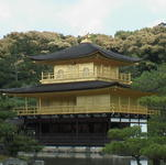 Kinkakuzi 寺