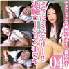 Slut Bus Guide Guess Shinohara Yuzu 's Mystery! Awesome lotion handjob