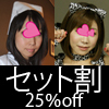 【Great deals set sale! Amateur Cosmang Musume. Chikako (25 years old) Municipal hospital nurse & amateur Cosmang daughter. Mr. Sasaka (23 years old) Zoo keeper