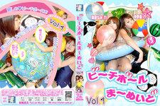 "PVC-チボ-勒或女佣""沙滩球 Marmaid 课本""课本"
