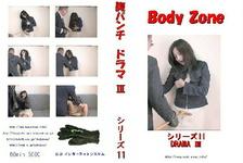 clip-42 BZ-11 DRAMAⅢ No2