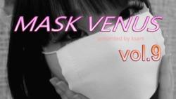 MASK VENUS vol.9 스칼렛