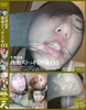 [Out 的打印作品] 怪脸约束面部丝袜女人 03